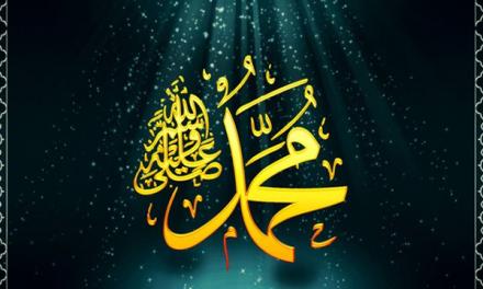 Doa Mohon agar Menjadi Saksi Atas Kebenaran Al-Quran dan Kenabian Muhammad SAW
