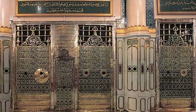 Adab dan Tata Cara Ziarah ke Makam Rasulullah di Masjid Nabawi