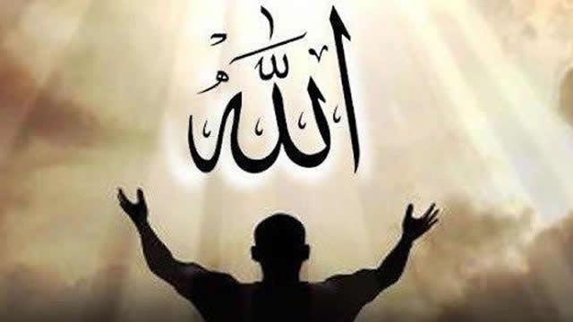 Doa Agar Dicintai Allah