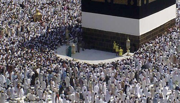 Doa Ketika Berada di Hijir Ismail