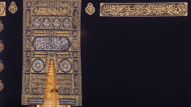 Doa Ketika Berada di Multazam, Tempat Mustajab di Kabah
