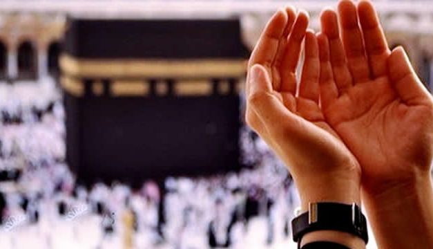 Doa Ketika Berada di Depan Ka'bah