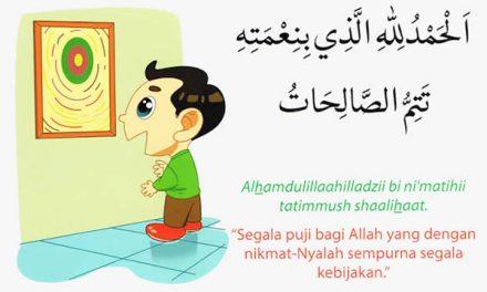 Doa Ketika Memandang Sesuatu Yang Disukai