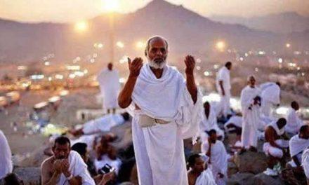 Doa Mohon Ampunan Untuk Jamaah Haji