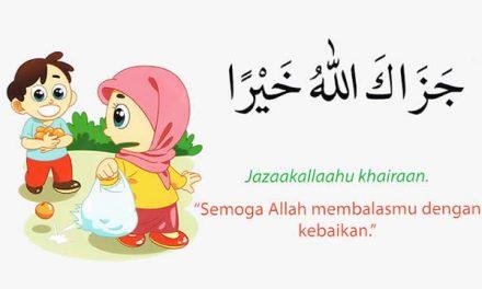 Doa Untuk Kebaikan Orang Lain