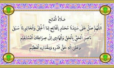 Shalawat Fatih, Amalan setelah Shalat 5 Waktu