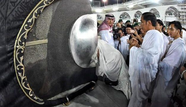 Doa Melihat Hajar Aswad